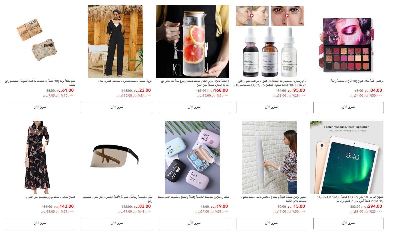 عروض جولي شيك في عيد الاضحي منتجات الجمال